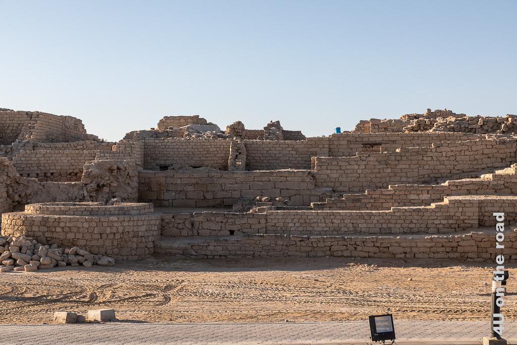 Bild Reste der Burg - Al Baleed Ausgrabungsgelände zeigt Mauern, Gänge und Wachturm