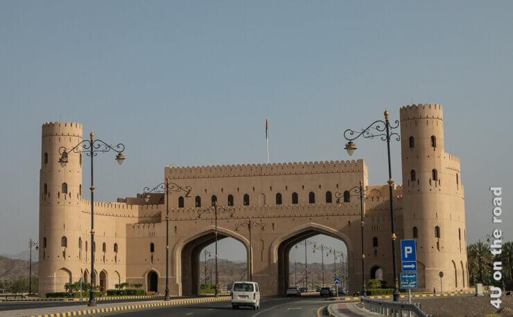 Feature Bahla Al Hamra