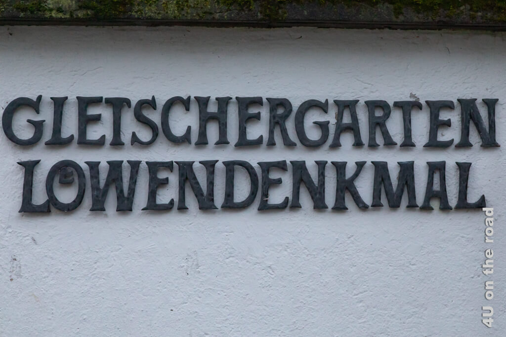 Wer zum Gletschergarten Museum in Luzern möchte, kommt automatisch beim Löwendenkmal vorbei. - Museen in Luzern