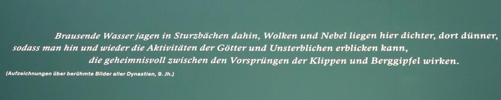 """Ein weiteres Zitat im Museum Rietberg in der Sonderausstellung """"Sehnsucht Natur ..."""", welches mit Sprachgewalt ein Bild vor unserem inneren Auge entstehen lässt."""